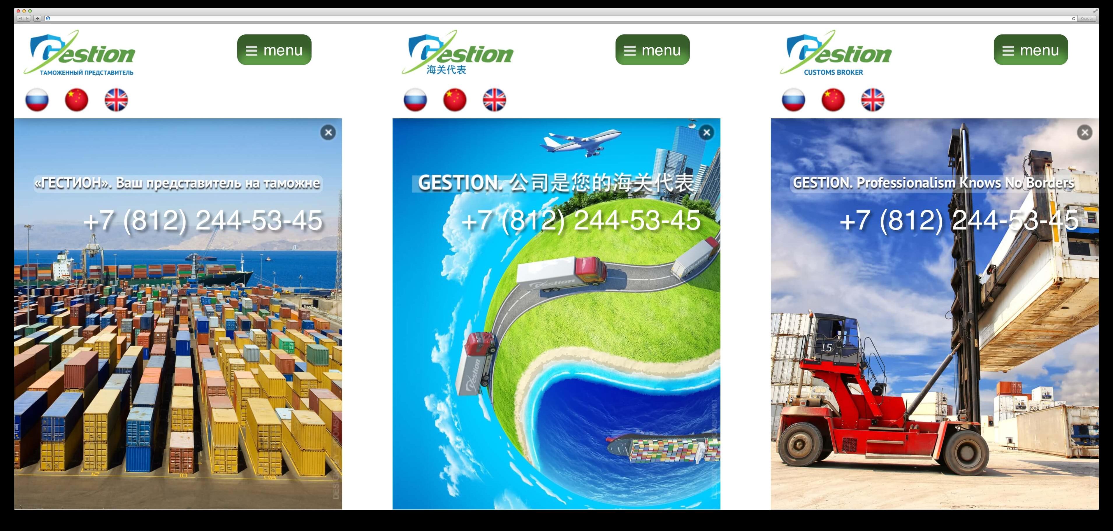 Адаптация сайта для мобильной версии
