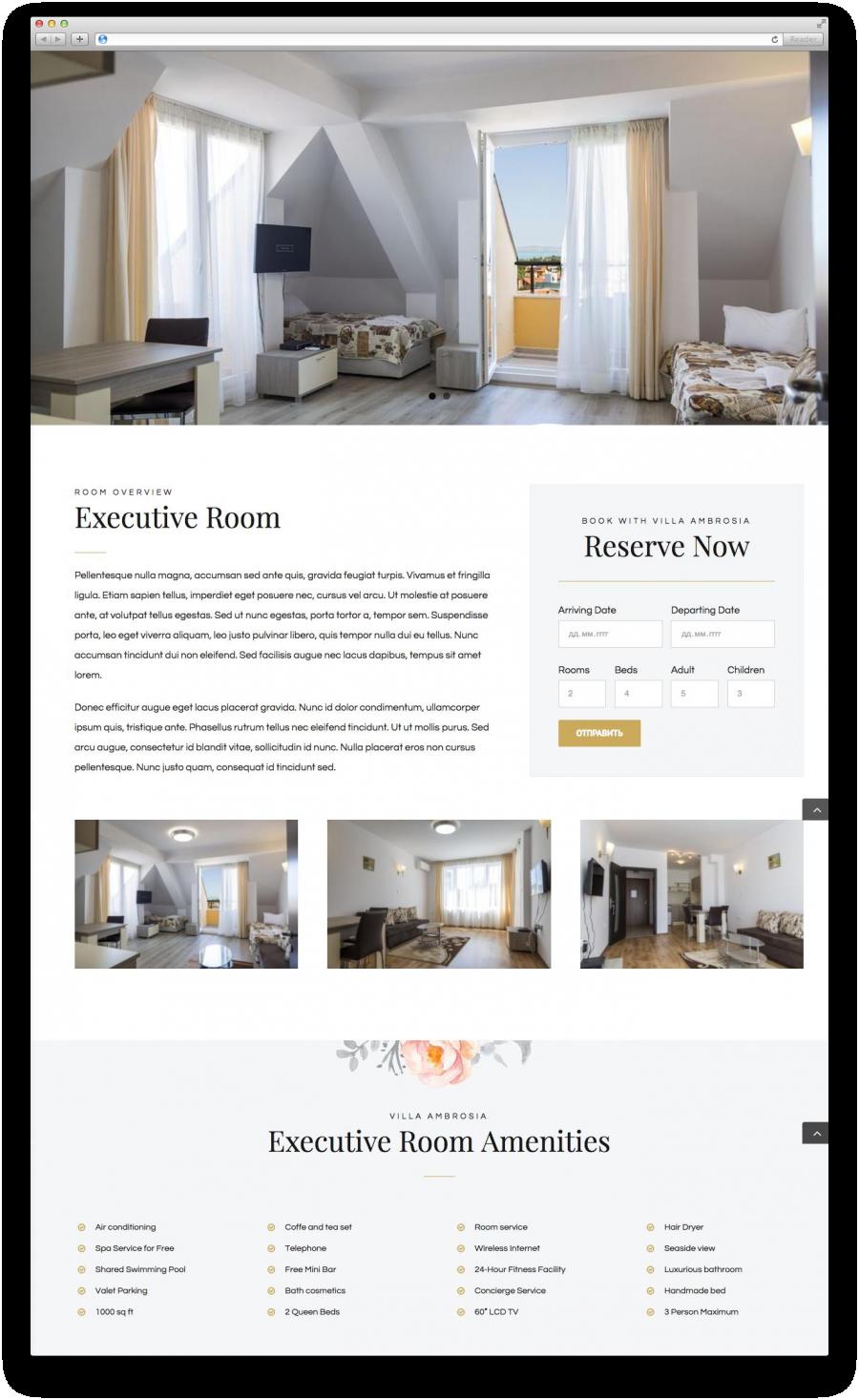 Описание апартаментов и форма заказа