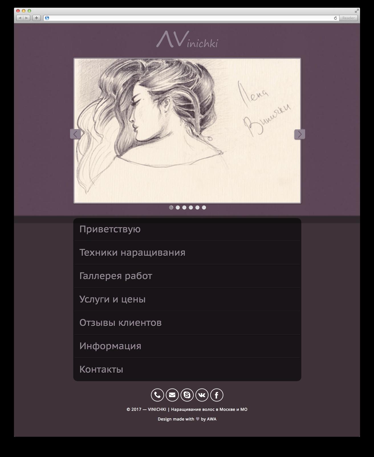 Одностраничный сайт-визитка / Вся информация на одном экране
